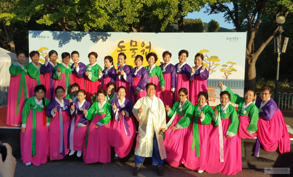 서울대공원에서 강강술래 공연