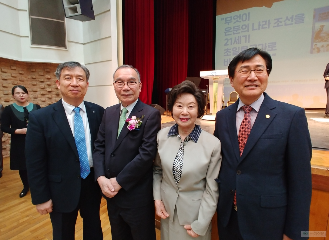 누가선교회 이천십구년 3월 의료봉사 및 활동